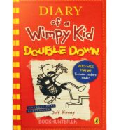 Double Down – Diary of A Wimpy Kid