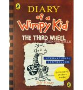 The Third Wheel – Diary of A Wimpy Kid