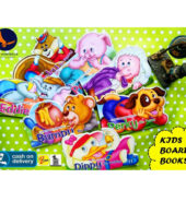 KIDS BOARD BOOKS COLLECTION – 2